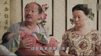 乡村爱情8 谢广坤升级万人恨 网友大呼 恨得想踹他