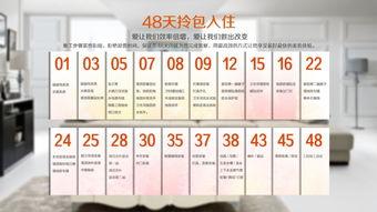 0515js.cn/   公司地址:盐城青年路与解放路交汇处圣华名都大厦14F   ...
