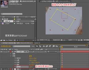视频文字替换掉 如何修改视频里的文字内容 修改画面中纸上的文字
