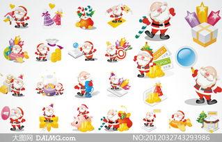 可爱卡通圣诞鹿角2013新年矢量图下载