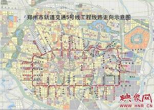 郑州地铁5号线土建开工 2018年市民可乘地铁出行