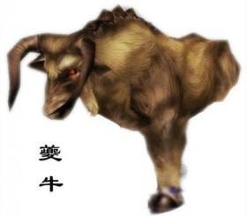 山海经   ·大荒东经》记载:   夔牛   是古时代神兽,古时生于