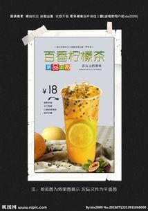百香果柠檬冰糖蜂蜜酱