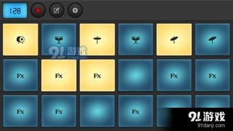 打击垫模拟器手游下载 打击垫模拟器v2.0安卓版下载 91手游网