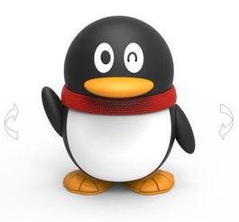 ...Q儿童智能早教故事机腾讯QQ企鹅高端智能玩具价格:$688元-qq企...