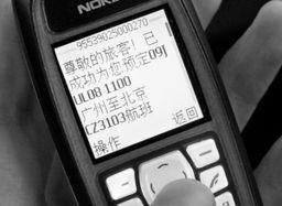 旅客查询航班信息或订购机票不再只有拨打电话这一途径,只要动动手...