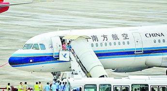 如何避免航班延误