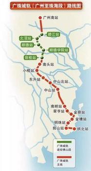 珠逆-一个广东还不够 南站逆天 要建泛珠CBD 第三次改规划 宅地...