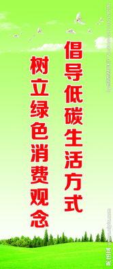 标语口号的写作(1)