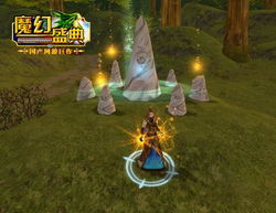 魔法大典-神的使者 魔幻盛典 祭司职业揭秘