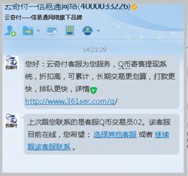 QQ红包充值 Q币转到QQ钱包发红包