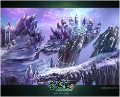 迷幻魔境-揭开 星辰变 神秘之地 九剑仙府