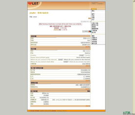 ... v2.10.12 多国语言版下载