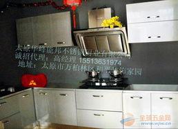 山西厨房设备 厨房设备代理 厨房设备大全 酒店用品采购 供应酒店用品