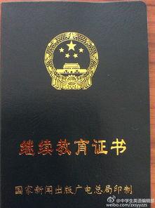 写的《英文报刊汉语专有名词译法通则》提出了修改意见和建议.   最...