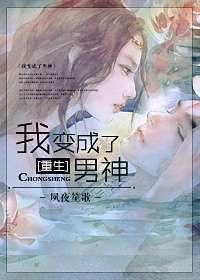一些关于女主重生爱上前世深情男主的小说