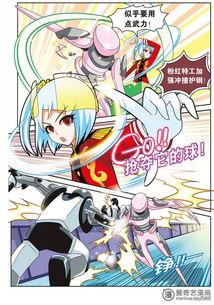 【热】动漫团队-... 34 爱奇艺漫画