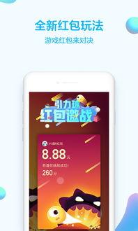 qq2015旧版官方下载 手机qq2015版下载v5.9.7 安卓版 安粉丝手游网