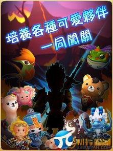 唯舞驱魔师 v1.0.1中文版 颠覆传统的音乐RPG游戏游戏 中国派 ...
