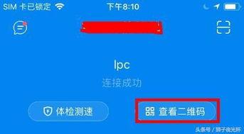 不知道WIFI密码 怎么连接wifi