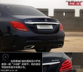 新款奔驰C200L最低价格15款C200多少钱