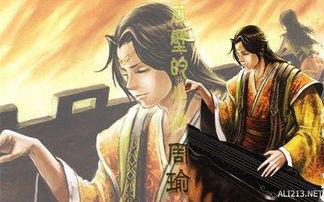 ,而这三人都是东吴最顶尖人才,成为东吴存在的脊梁.如果不是英年...