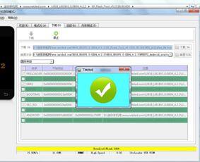 http://www.netded.com/a/jingpinshouji/2017/0405/33111.html   6:手机...