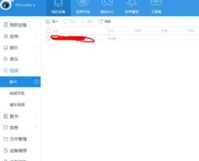 QQ接收的视频怎么保存在手机上