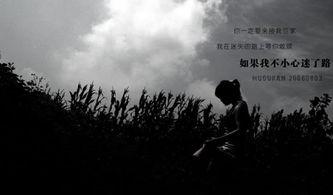 QQ空间 伤感男生QQ网名 停留在记忆里的时间 天极网qq专区