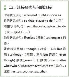 ...战中考 13个英语作文的亮点句型,让你的英语轻松得高分