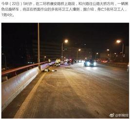 北京赛车机器人 官方网站入口