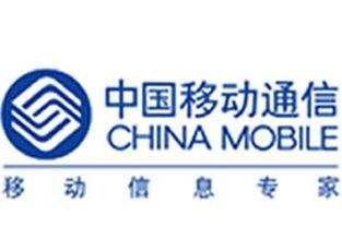 中国移动全球通套餐最新资费方案出台