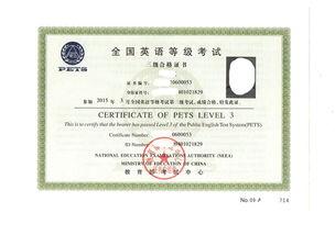 徐州公共英语三级辅导计划 徐州公共英语三级辅导班 教育联展网