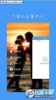 配文字的软件app-文字扫描APP   这是一款收集扫描文字OCR识别软件,只要你拍摄图片...