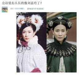 43岁佘诗曼机场未P照,淡妆好甜好少女,这表情简直刘嘉玲本玲