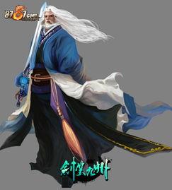笑游诸天-《剑笑九州》官方网站:   相关新闻   8787游戏独代的武侠页游《剑笑...