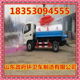 的组成:油水分离器,水气分离器,专用真空吸粪泵,容积压