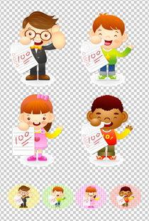可爱卡通考100分的小朋友图片素材 ai模板下载 4.01MB 儿童大全 人物...