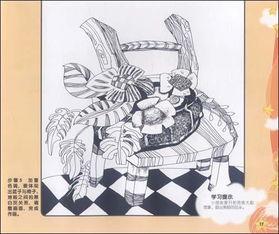 26个字母创意图形 创意黑白手绘壁画 黑白创意