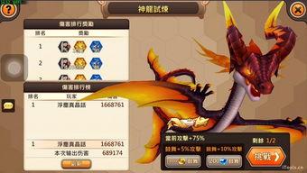 天际幻想 神感觉战斗RPG手游 10月26日火热公测中