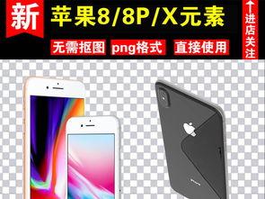苹果8p手机小圆点怎么设置