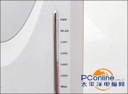 :800元繁体中文设置界面,但台湾电脑专有名词和内地还有一些差别...