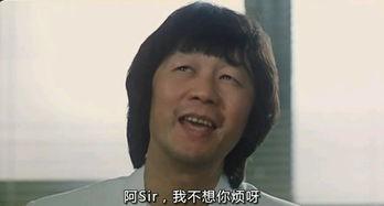 ...世 正好是在 僵尸先生 中饰演他师父的林正英的忌日