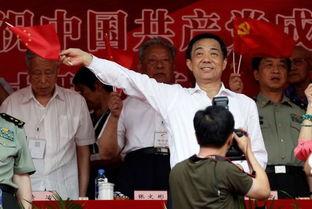 重庆奥体中心在哪-重庆举行10万人红歌会 薄熙来出席