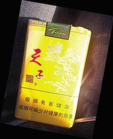 ...掉包包裹 千元天子牌香烟变十几元椰树牌