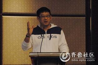 山东电视台主持人孙亮参加齐鲁拍客团济南站首次会议 3