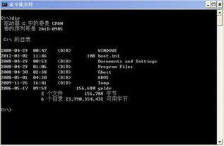 ...mbowin7镜像-Dos Recorder录屏机 Dos Recorder屏幕录制工具 V1.0....