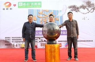 、健康送送送(香丹清)   湖南广播电视台广告经营管理中心副主任,...