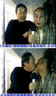 北京2名老年男同性恋者 高调 完婚