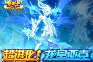 剑,超然世外的梦幻羽翼......这一... 仅此光龙帝大大的最强全属性哦........